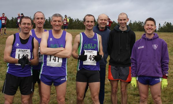 Striders Men